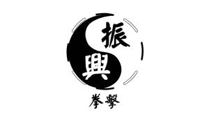 振興會 Chun Hing Club...