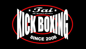 TKBC Kicking Boxing