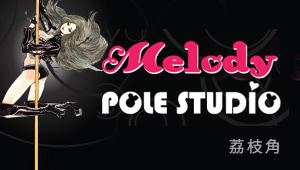Melody Pole Studio –...
