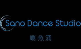 Sano Dance Hong Kong