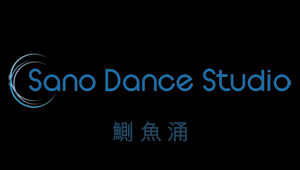 Sano Dance Hong Kong