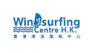 Windsurfing Centre H...