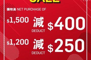 允記 Wan Kee Group NIKE突發優惠減高達 HK $400
