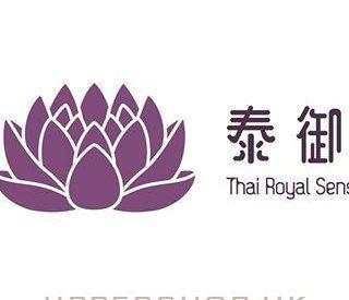 泰御 Thai Royal Sense