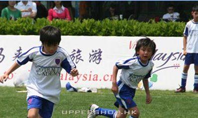 香港足球訓練學校 The Hong Ko...
