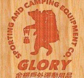 Glory Sporting &...