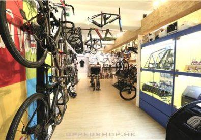 逍遙單車店 Anjoy Cycle Sh...